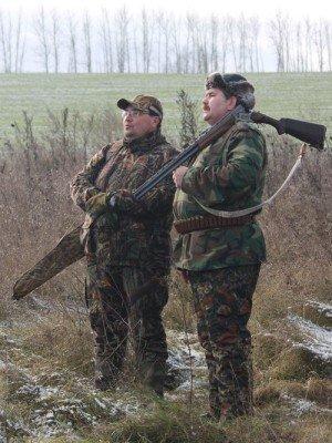 Охота с ружьем