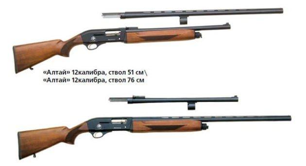 Ружье 12 калибра