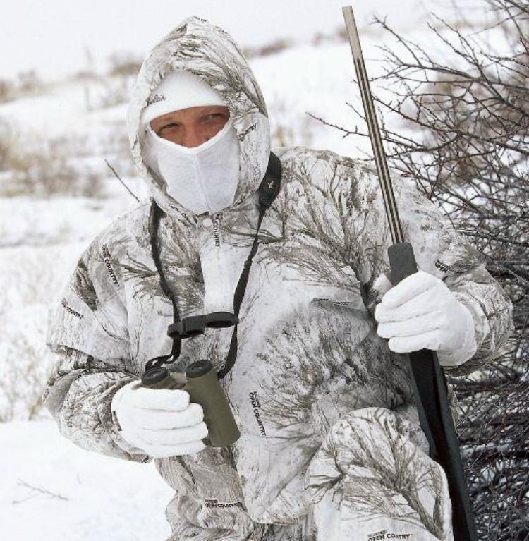 посадке деревьев зимняя белая охотничья одежда цена может