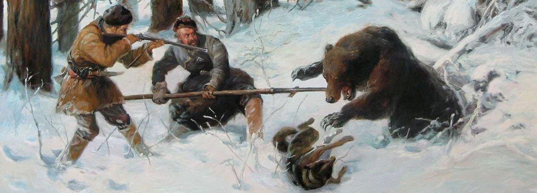 Охота з рогатиной