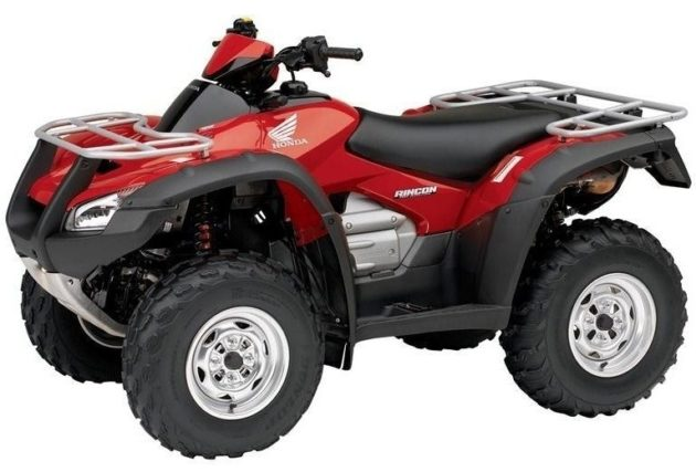 Утилитарный квадроцикл Honda TRX 680 FA
