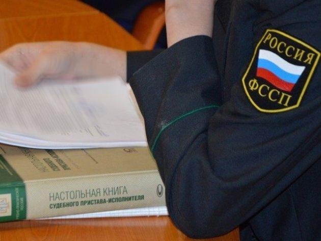 В случае неуплаты штрафа он может быть взыскан сотрудниками ФССП в принудительном порядке