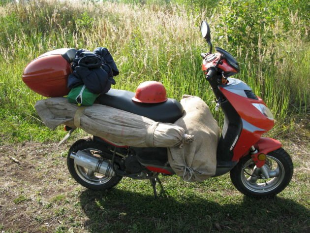 Скутер для охоты и рыбалки