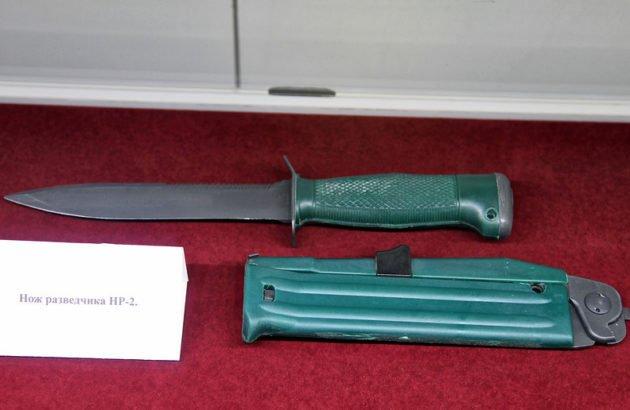 Модель НР-2