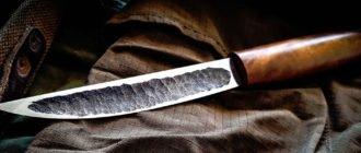 Нож Якут