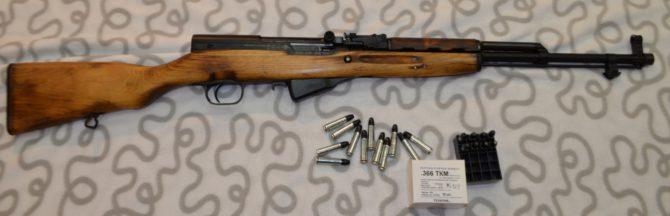 Оружие под патрон .366 ТКМ
