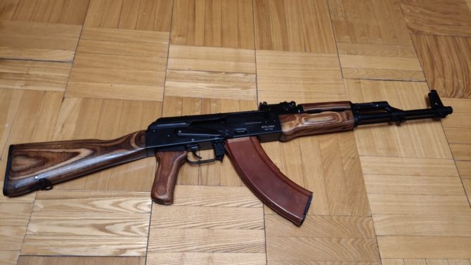 Ружье ВПО 209 Ланкастер
