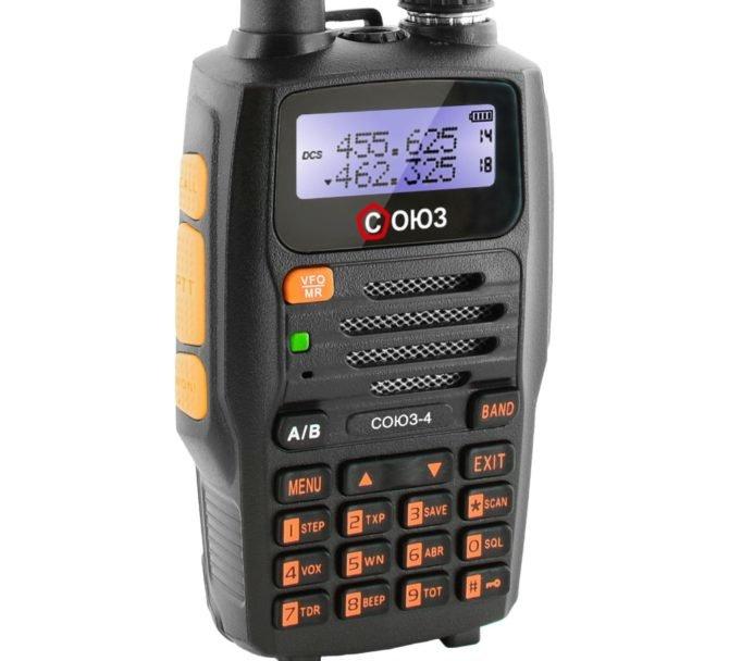 Высокочастотная станция UHF диапазона