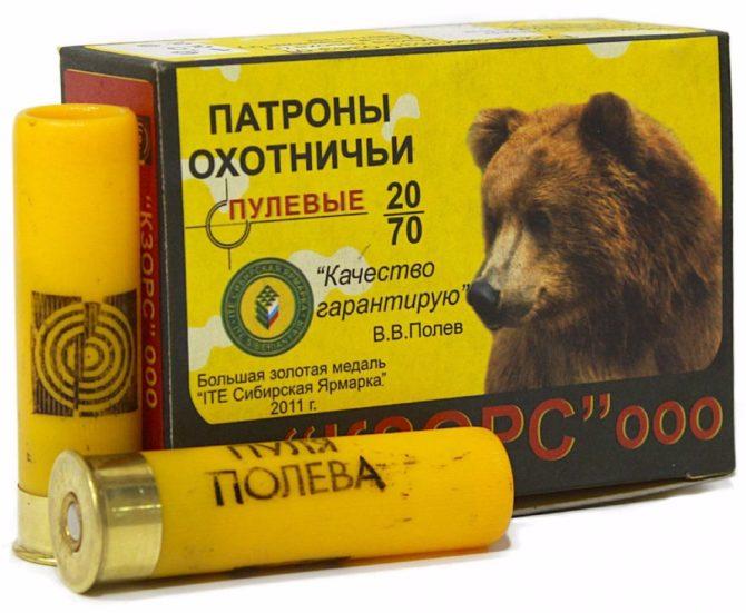 Патроны КЗОРС 20/70 с пулей Полева