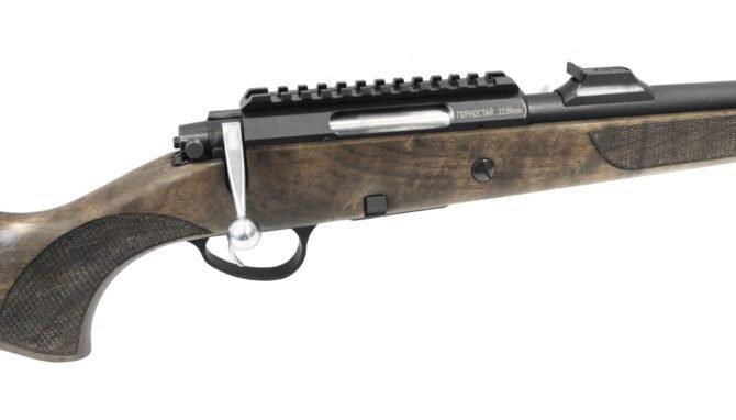 Карабин ВПО-193 под патроны Remington