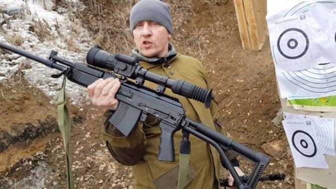 Подготовка к стрельбе ВПО-222 под патроны Ланкастер 9.6 х 53