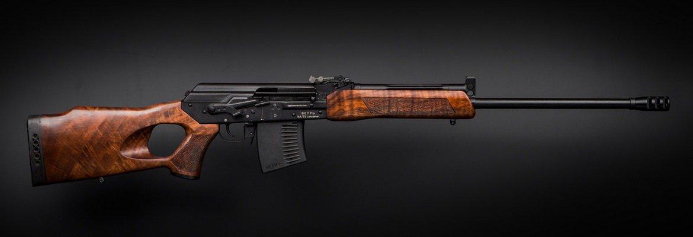Ружье ВПО-221 Молот-Оружие