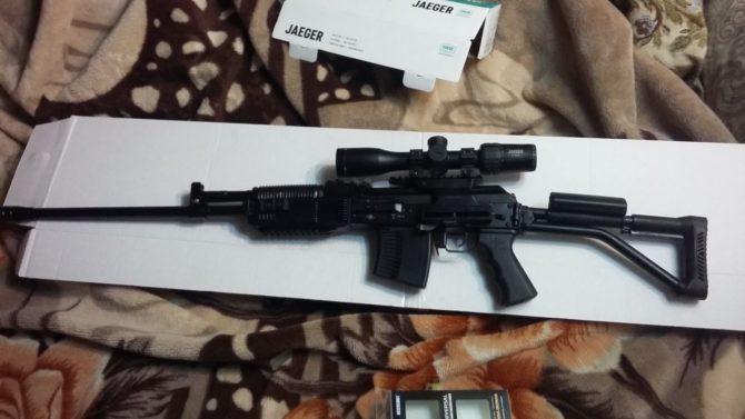Ружье ВПО-222 с установленным оптическим прицелом