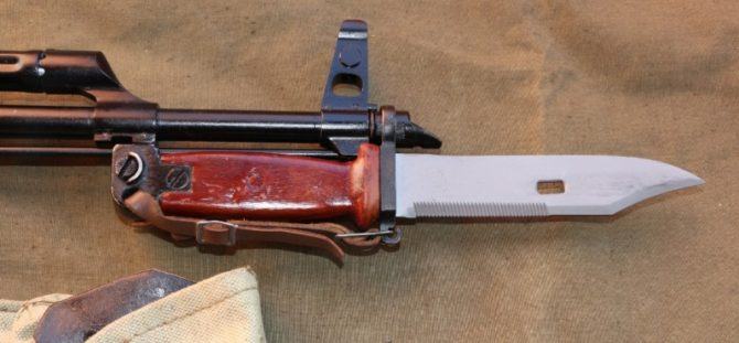 Вепрь-КМ со штык-ножом