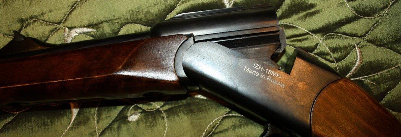 Гладкоствольное ружье ИЖ-18