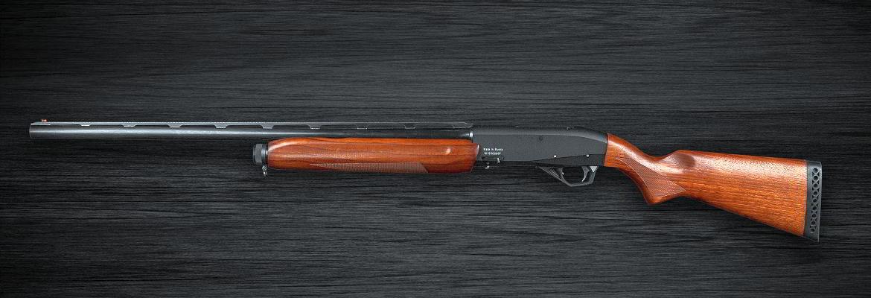 Гладкоствольное ружье МР-155