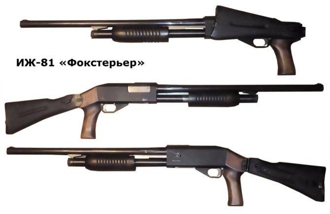 ИЖ-81 Фокстерьер с пистолетной рукояткой и складывающимся прикладом