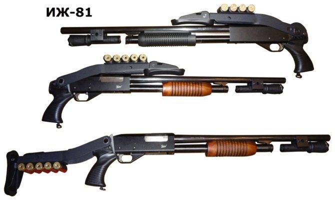 ИЖ 81 с пистолетной рукояткой и складывающимся прикладом