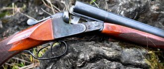 Охотничье ружье ИЖ-26