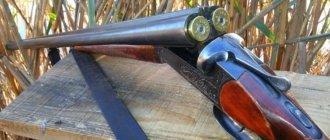 Охотничье ружье ИЖ 58