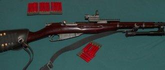Охотничий карабин 410 калибра