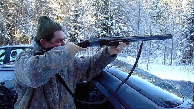 Охотник с двустволкой