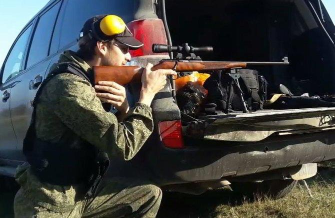 Охотник с ружьем ТОЗ-78