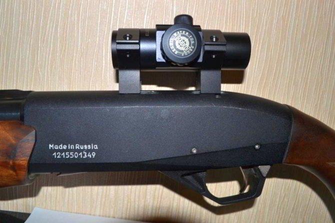 Прицел МР-155