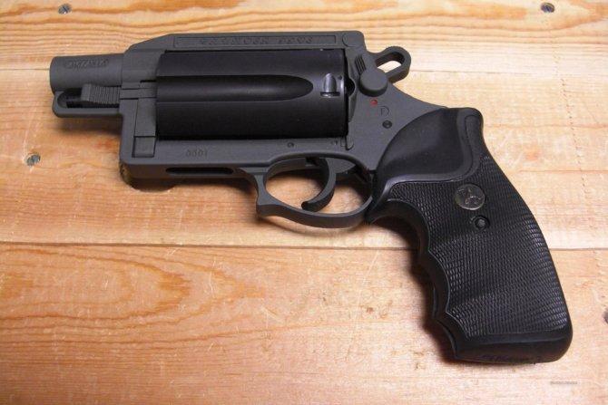 Револьвер Thunder 5 410