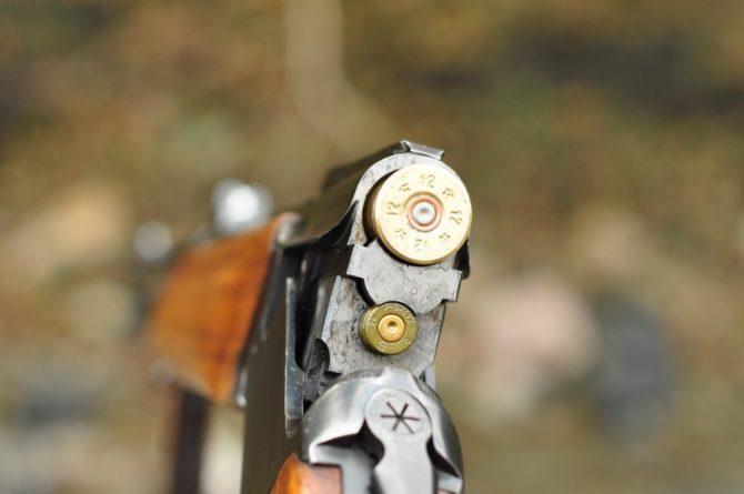 Ружье оснащено автоматическим предохранителем