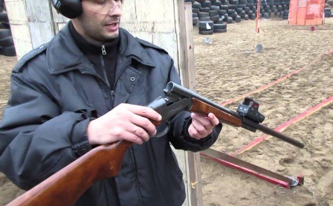 Ружья 16-го калибра используются только на близкой дистанции
