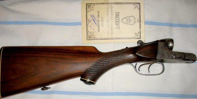 Штучное ружье ИЖ-54 с гравировкой