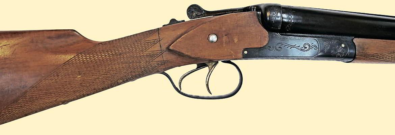 Гладкоствольное ружьё ТОЗ-25