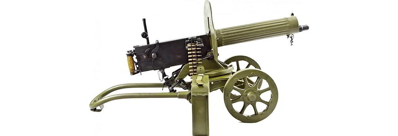 Карабин-пулемет «Максим»