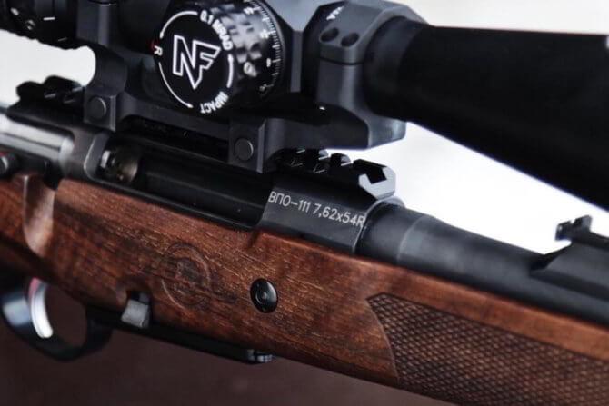 Нарезная винтовка ВПО-111