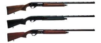 Охотничьи турецкие ружья