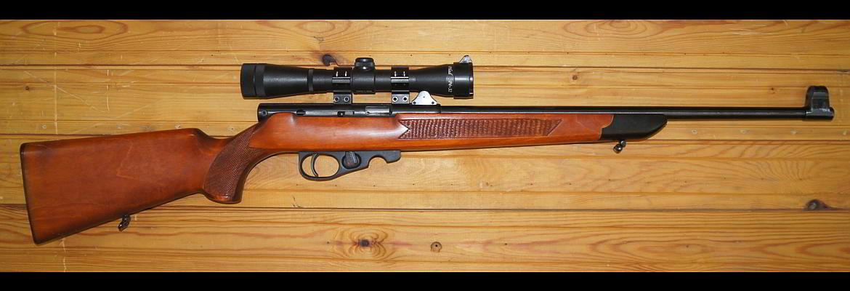 Охотничий карабин ТОЗ-99