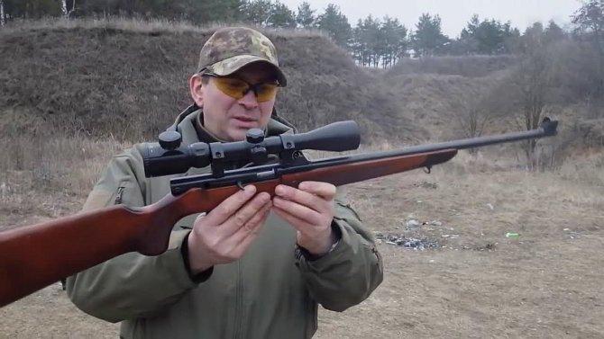 Охотник с карабином ТОЗ-99