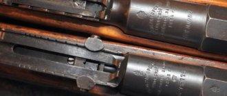 Тульские ружья
