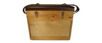 Ящик для рыбалки