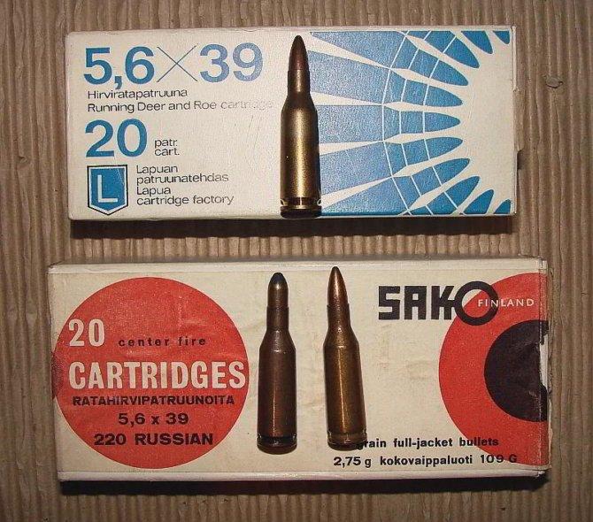 Патроны 5,6×39 мм