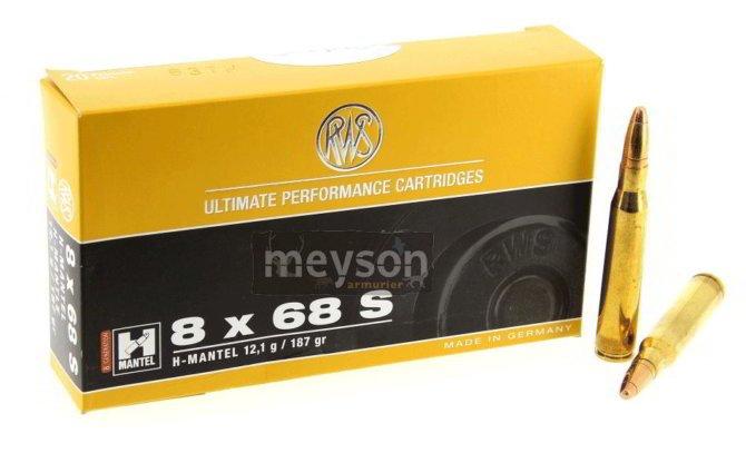 Meyson 8х68S