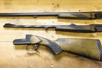 МР-18МН с двумя стволами