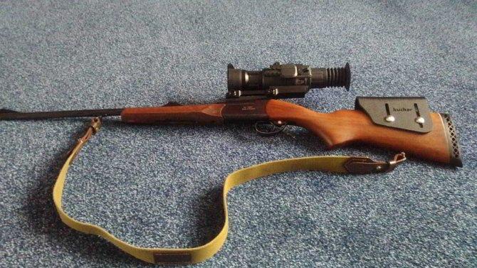 MP-18 MH