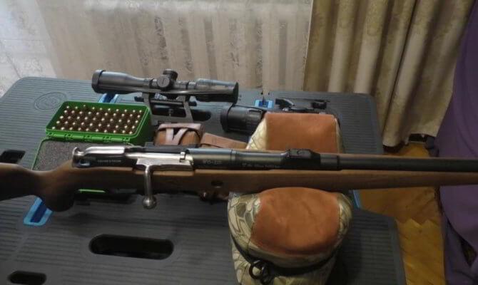 Боеприпасы ВПО-220
