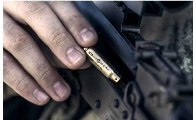Лазерный патрон калибра 7,62х39 мм