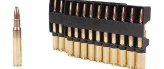 Универсальный патрон .30-06 Sprg